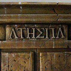 Puerta_Athena_SAMA-Dioramas_1